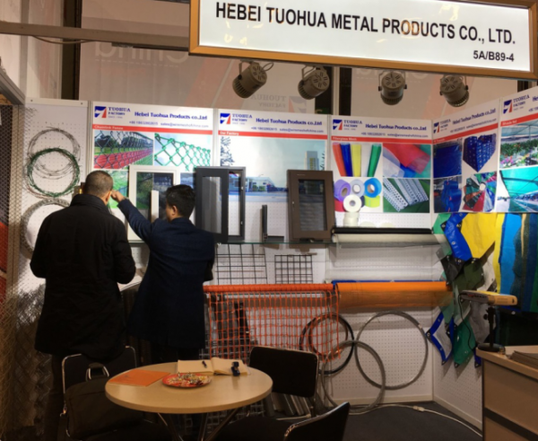 Exhibition in Paris in 2017