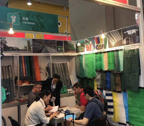 Exhibition in Canton fair